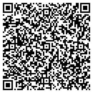 QR-код с контактной информацией организации ЗОЛОТОЙ ПУТЬ