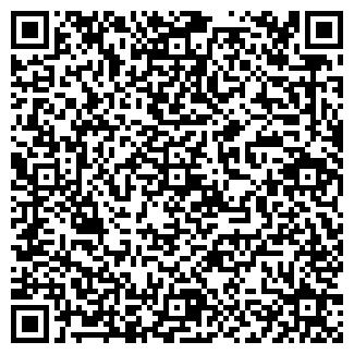 QR-код с контактной информацией организации ИМПЕРИАЛ ЛТД.