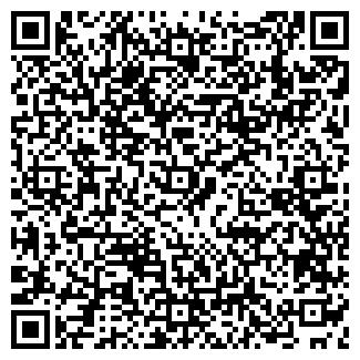 QR-код с контактной информацией организации ИНТЕГРАЦИЯООО