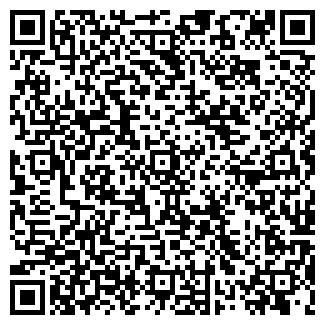 QR-код с контактной информацией организации ДРСУ 201