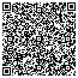 QR-код с контактной информацией организации КОЛВИ-ТОМСК