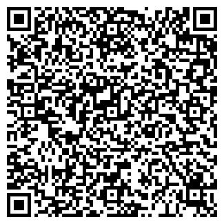 QR-код с контактной информацией организации КОНКВЕСТ