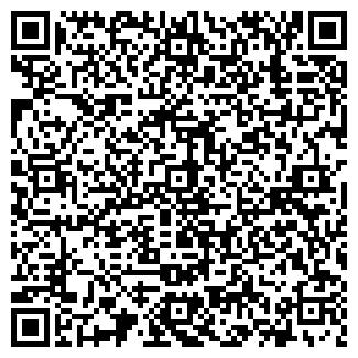 QR-код с контактной информацией организации КУРЬЕР ХОЛДИНГ