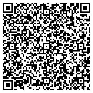 QR-код с контактной информацией организации ЛЕБЕДЕВСКОЕ