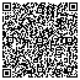 QR-код с контактной информацией организации ДСУ 42