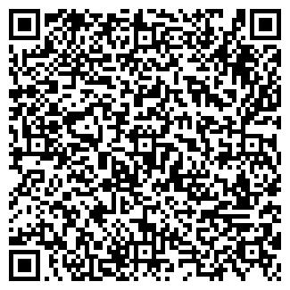QR-код с контактной информацией организации ЛЕСНАЯ КРОНА