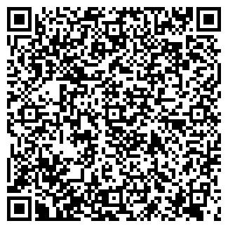 QR-код с контактной информацией организации ЛИДЕР СВ