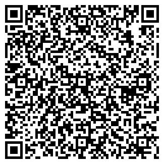 QR-код с контактной информацией организации МАКВОРИ