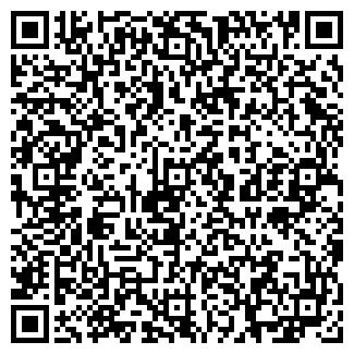 QR-код с контактной информацией организации МАРКАСОВ В. А. ЧП
