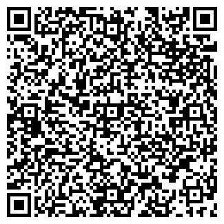 QR-код с контактной информацией организации МИНЬКО И К ПТ
