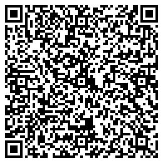 QR-код с контактной информацией организации МОДУЛЬ ТО