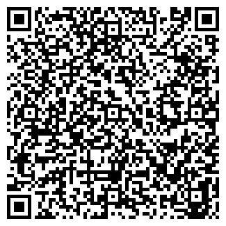 QR-код с контактной информацией организации НУТРИ ПЛЮС