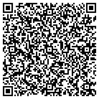 QR-код с контактной информацией организации ОПТОВАЯ КОМПАНИЯ 750