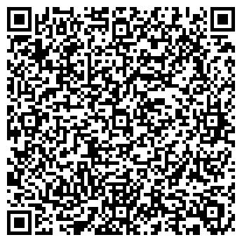 QR-код с контактной информацией организации ИНТЕРБУДСЕРВИС ЗАО