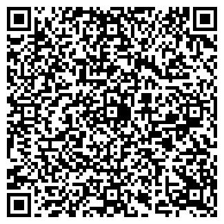 QR-код с контактной информацией организации ПЕЛЬКОМ
