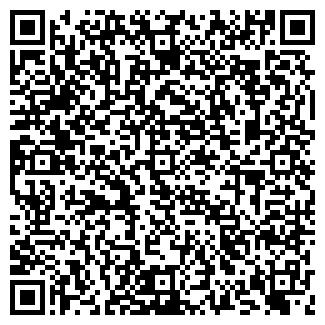 QR-код с контактной информацией организации ПОЛЛЕ ЧП