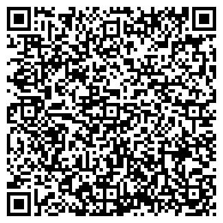 QR-код с контактной информацией организации ПРОДИМЕКС
