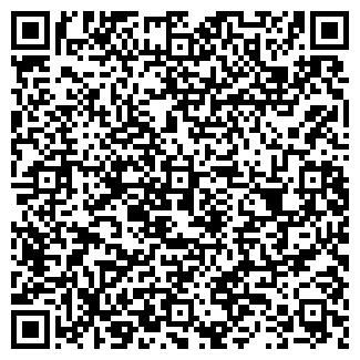QR-код с контактной информацией организации ПРОДСИБ КОМПАНИЯ