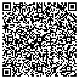 QR-код с контактной информацией организации ПРОДСИБ ПК