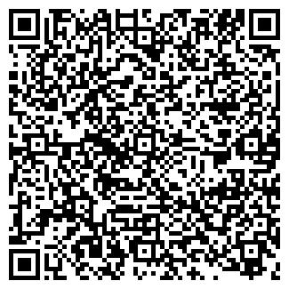 QR-код с контактной информацией организации ПУТЯТИН ЧП