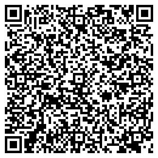 QR-код с контактной информацией организации РЕАЛ ФУД