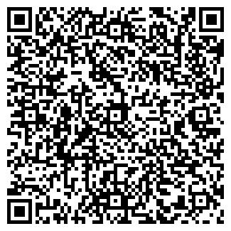 QR-код с контактной информацией организации РЕГИОН ТРЕЙД-ТОМСК