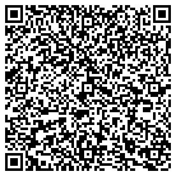 QR-код с контактной информацией организации РЕГИОН-ТОМСК СКЛАД