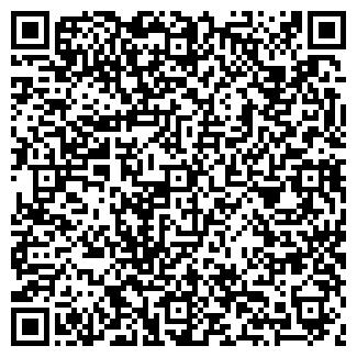 QR-код с контактной информацией организации РОМАН И К