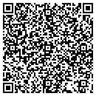 QR-код с контактной информацией организации РОСАВА