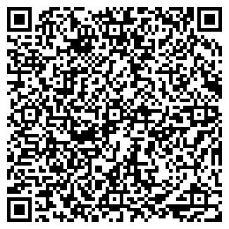 QR-код с контактной информацией организации РОСТОК ПКФ РУССКАЯ ТРАПЕЗА