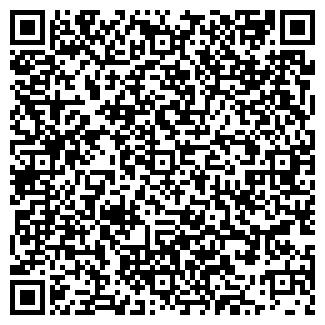 QR-код с контактной информацией организации РОСТОМПРОДУКТ ОФИС