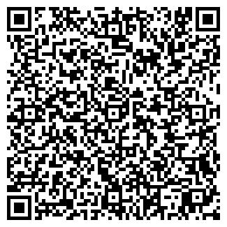 QR-код с контактной информацией организации РОСУНИВЕРСАЛТОРГ