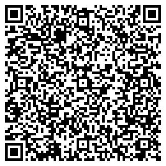 QR-код с контактной информацией организации РОС-Т