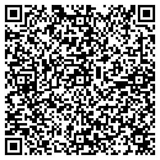 QR-код с контактной информацией организации РУССКИЙ ХИТ ЗАВОД ПРОДУКТОВ БЫСТРОГО ПРИГОТОВЛЕНИЯ