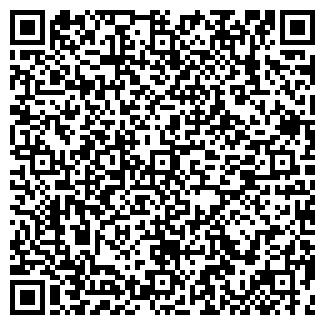 QR-код с контактной информацией организации САВАНТА ПКФ