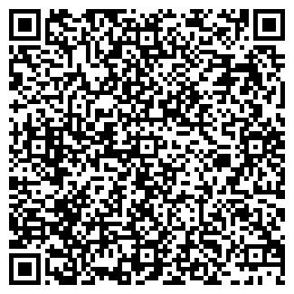 QR-код с контактной информацией организации САЛЮТ КОМПАНИЯ