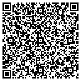 QR-код с контактной информацией организации СИБИНВЕСТ-Т