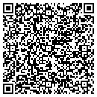 QR-код с контактной информацией организации СИБИРСКИЙ СМАК
