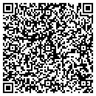 QR-код с контактной информацией организации СИБМЯСПРОМ
