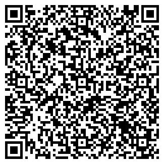 QR-код с контактной информацией организации СИБПРОДУКТ