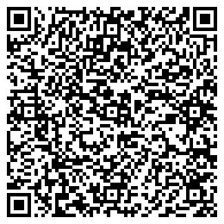 QR-код с контактной информацией организации СИБФОРПОСТ