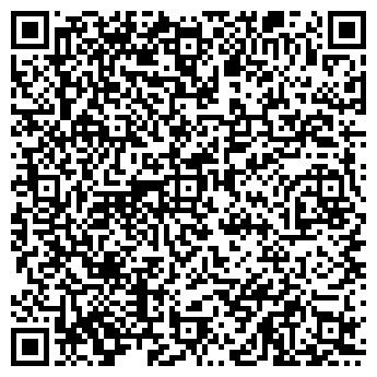 QR-код с контактной информацией организации КОБРИНМЕБЕЛЬДРЕВ ОАО