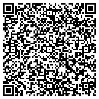 QR-код с контактной информацией организации СУХОФРУКТЫ ТД