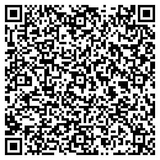 QR-код с контактной информацией организации ТАНЖЕР