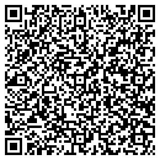 QR-код с контактной информацией организации ТОМСКАЯ МАРКА