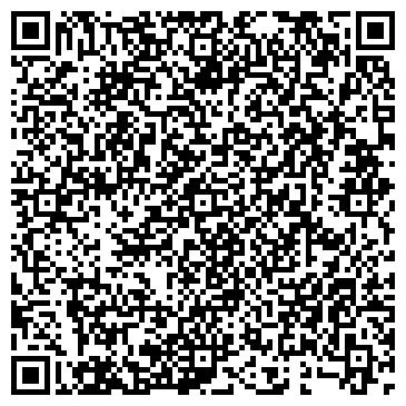 QR-код с контактной информацией организации ТОМСКИЙ ЗАВОД ПО ПРОИЗВОДСТВУ ШОКОЛАДА