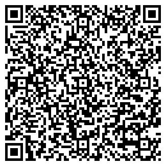 QR-код с контактной информацией организации ТОМСКИЙ ПИЩЕКОМБИНАТ ПОТРЕБИТЕЛЬСКОЕ ОБЩЕСТВО
