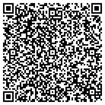 QR-код с контактной информацией организации ТОМСКЛЕСКОНТРАКТТОРГ