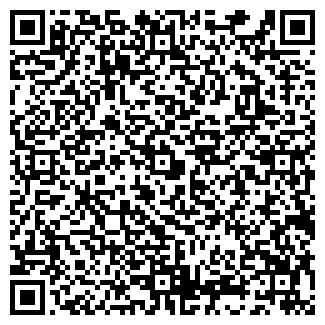 QR-код с контактной информацией организации ТОМСКПРОДПРОМ