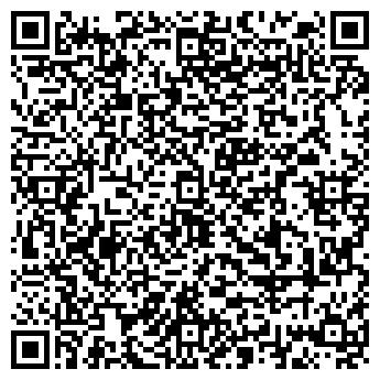 QR-код с контактной информацией организации ТОМ-СОЯ ДИЕТПРОДУКТ